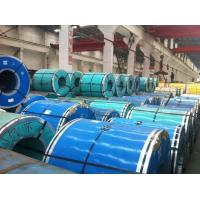 Buy cheap Q235 Q345 Stainless Steel Coils , 302 hr s335j2 n hot rolled steel plate from wholesalers
