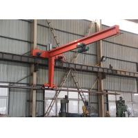 Buy cheap Swing Arm Wall Mounted Jib Crane With Electric Chain Hoist for Workshop from wholesalers