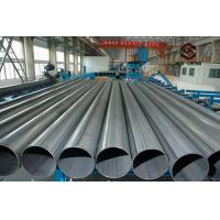 Buy cheap API St52 DIN1629 St52 DIN2448 Hot Rolled Steel Gas Cylinder Tube For Construction from wholesalers