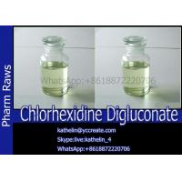 Quality USP Fungicidal Pale Yellow Liquid Chlorhexidine Digluconate For Anti-Fungicidal CAS: 18472-51-0 for sale