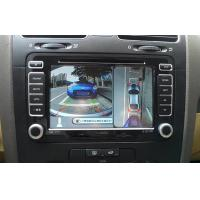 Buy cheap Bird View System ,Waterproof HD CMOS Car Rearview Camera System , Around View Monitor For Cars product