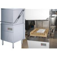 Buy cheap 420mm Commercial Kitchen Dishwasher , 60 Racks / Hour Commercial Hood Dishwasher from wholesalers