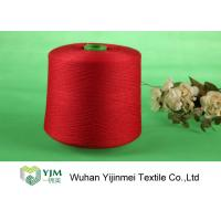 Buy cheap Red Bright Colored Dyed Polyester Yarn Z Twist With Plastic Core product