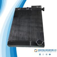 Buy cheap Air compressor oil cooler, compressor air cooler, screw compressor cooler, aluminum plate fin heat exchanger from wholesalers