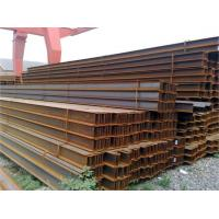 Buy cheap 900 x 300 mm Low Weight Steel H Channel , H Shape Steel Beam Carbon from wholesalers