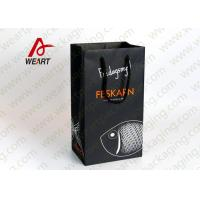 Buy cheap Fish Pattern Printed Promotional Paper Bags For Shop 300 * 130 * 415mm from wholesalers