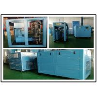 Buy cheap 250KW 340hpEnergy Saving Air Compressor Direct Driven 2900x1860x2000mm product