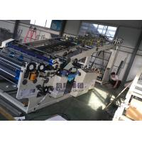 Buy cheap 3+2 Ply Automatic Flute Laminator Machine For Corrugated Carton Box Machine from wholesalers
