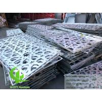 China Perforated Aluminum panels for curtain wall cladding facade exterior on sale