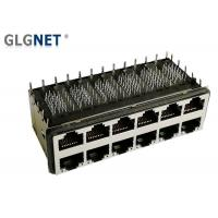 Buy cheap Vertical 90 Degree 10G RJ45 Connector 2 x 6 Magnetic For Ethernet Switches product