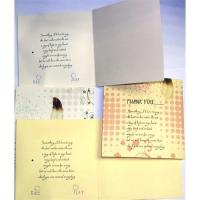 Buy cheap Voice recording greeting card from wholesalers