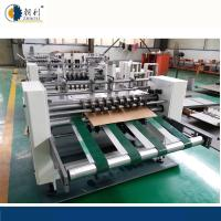 Buy cheap Professional Corrugated Partition Machine Slotting Knives 9 Groups Knives from wholesalers