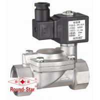 Buy cheap 2 Way Low Voltage Solenoid Water Valve Stainless Steel 3 Inch Pilot Operated from wholesalers