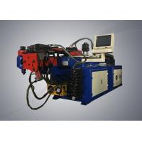 Buy cheap Hydro cylinder servo control cnc pipe bending machine for copper or aluminum tube bending from wholesalers