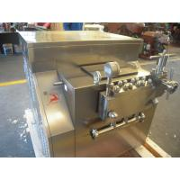 Buy cheap PLC Control Juice Homogenizer For Food And Drink Indsutry CE Certificate from wholesalers
