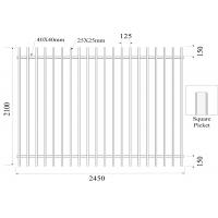 Buy cheap 2100mm height x 2450mm width square flat picket HERCULES steel fence 25mm upright x spacing 125mm rail 40mm stain powder from wholesalers