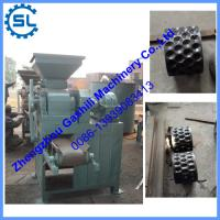 Buy cheap Coal and charcoal ball forming machine, Coal and charcoal briquette machine from wholesalers