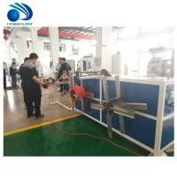 Buy cheap Fully Automatic Corrugated Pipe Making Machine For Bellow Hose , ISO9001 from wholesalers