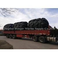 Buy cheap Military Ports Wharfs Protective Pneumatic Marine Fender With Lower Mooring Forces from wholesalers