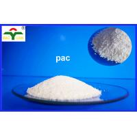 Buy cheap 90% - 95% Purity Paper Grade CMC ISO Approval Improve Paper Smoothness product