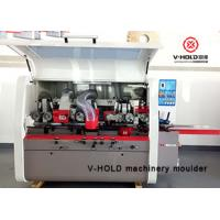 Buy cheap VH - M416 Four Sided Planer Moulder  , High Speed Industrial Wood Planer For Glued Laminated Timber from wholesalers