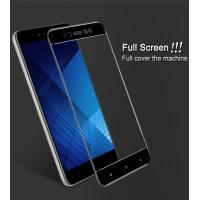 Buy cheap Xiaomi Full Cover Shatter Glare Proof Screen Protector Tempered Glass Film from wholesalers