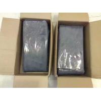 Buy cheap NATURAL RUBBER MEMBRANES for Woodworking Industry from wholesalers