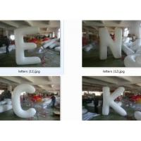 Buy cheap customized giant advertising lighting inflatable Letter balloon from wholesalers