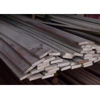 Buy cheap Cold Rolled 316 Stainless Steel Flat Bar With Excellent High Temperature Strength from wholesalers