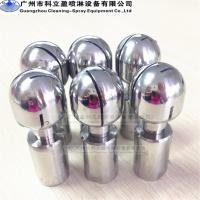 Buy cheap D20 CIP rotating rotarys spray head for cleaning of small tank / container from wholesalers