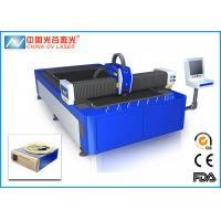 Buy cheap 1000 Watt Laser Fiber Cutting Machine for Copper Sheet Metal from wholesalers