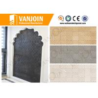 Buy cheap Cultural Stone Effect soft floor tiles Inside Usage Eco friendly from wholesalers