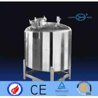 Buy cheap Polished Surface Beverage Stainless Steel Water Storage Tanks With Stationary Foot from wholesalers