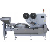 Buy cheap High Speed Candy Flow Packing Machine from wholesalers