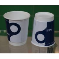 Buy cheap Custom Disposable Coffee Cups PE Coating Paper Offset Flexo Printing from Wholesalers