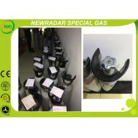 Buy cheap 99.999% CAS 10102-44-0 Nitrogen Dioxide Gas For Vehicle Exhaust , Boiler Emissions from wholesalers