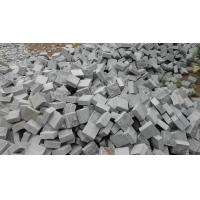 Buy cheap The Most Popular Building Material Grey Granite Tile,Dark Grey Cube Stone,Kerb Stone,Paving Stone from wholesalers