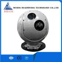 Buy cheap Security Electro Optical Tracking System For Searching On Air And Sea Targets from wholesalers
