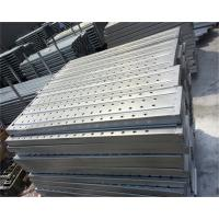 Buy cheap Stainless Steel Scaffolding Platform Boards 24 Foot Aluminum Walk Boards from wholesalers
