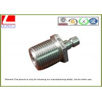 Buy cheap Computer Numerical Control Stainless steel machining nuts with nature color from wholesalers