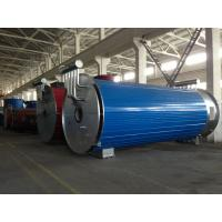 Buy cheap Electric Wood Fired Thermal Oil Boiler High Temperature for Industrial from wholesalers