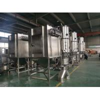 Buy cheap Touch Screen Fluid Bed Drier Granulator And Coating Equipment 380V/50HZ FL-120 product