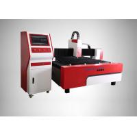 Buy cheap Energy Saving Fiber Laser Cutting Machine from wholesalers