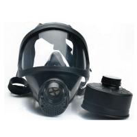 Buy cheap Anti - Dust Full Face Respirator Masks , Protective Gas Mask Chemical Resistance from wholesalers