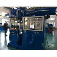 Buy cheap AC380V 150KW Horizontal Rubber Injection Molding Machine 1200 Ton Flexible Injection from wholesalers