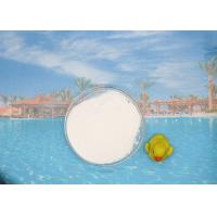 Buy cheap Wholesale Swimming Pool Chemicals TCCA 90 Tablets MOQ 20GP Free Sample Available from wholesalers