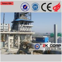 Buy cheap Vertical Shaft Lime Kiln, High Quality Vertical Shaft Lime Kiln, Rotary Kiln from wholesalers