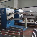 Buy cheap AJMS Yarn Making Machine PP Yarn String Wound Filter Cartridges Making Machine from wholesalers