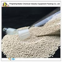 Buy cheap PSA Adsorber Zeolite Molecular Sieve 5a Sphere For Hydrogen Purification from wholesalers