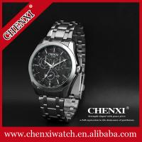 Buy cheap C024B5R Metal Men Watch Fashion Jewelry Wholesale Cheap Price Quartz Watch Sports Watches from wholesalers